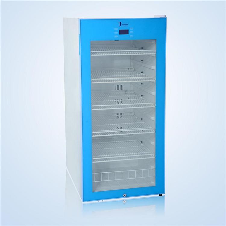 2℃-8℃用的冰箱