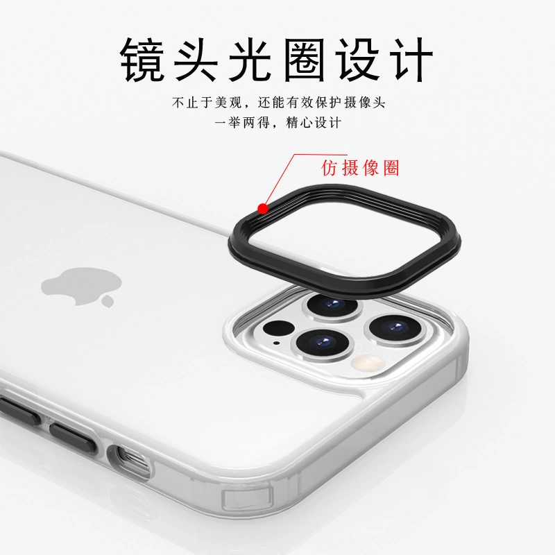 苹果12磨砂手机壳 iphone12金属按键光圈护眼手机保护货