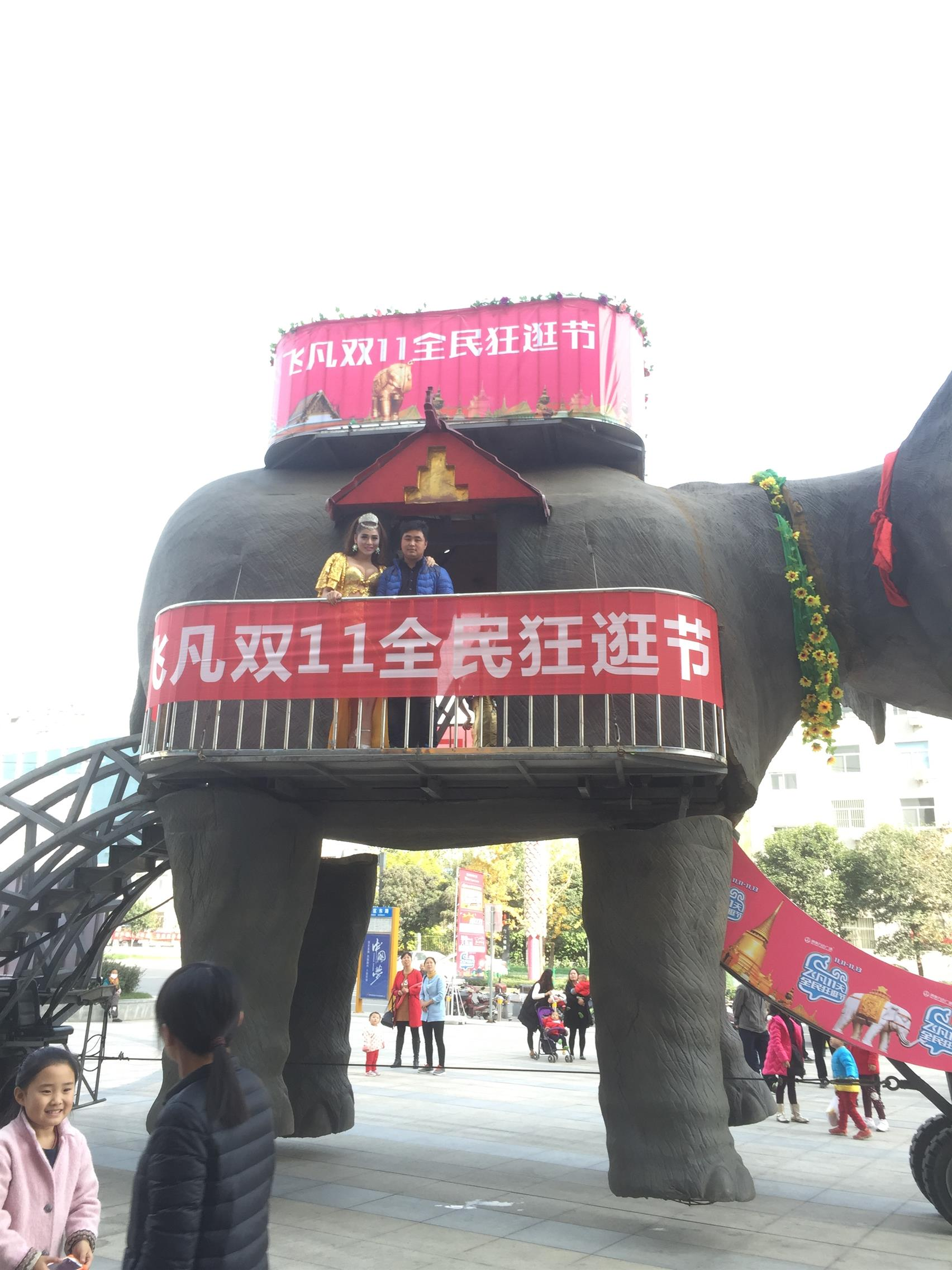 蕪湖機械大象出租價格 機械大象租賃
