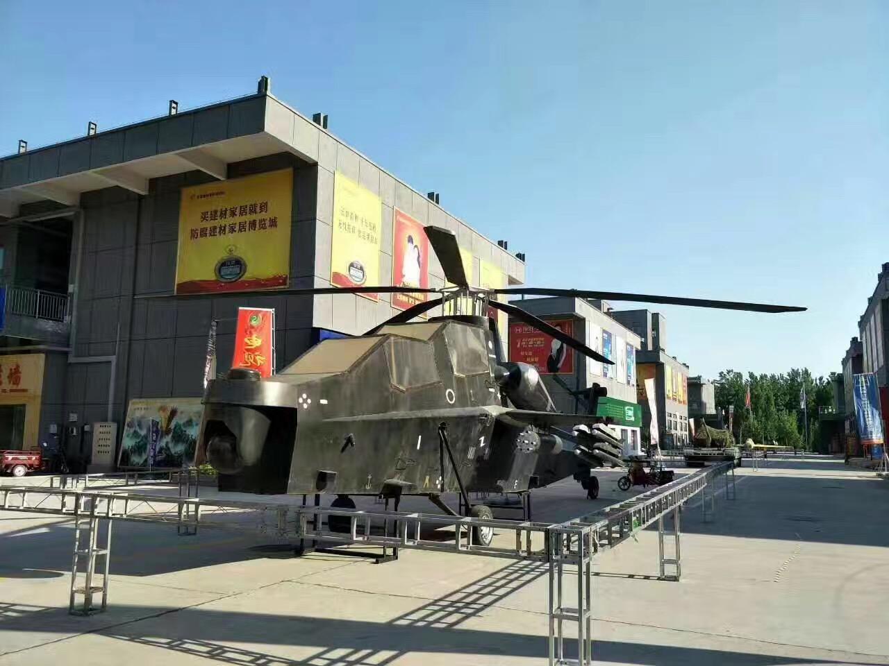 重慶軍事模型出租價格 軍事模型
