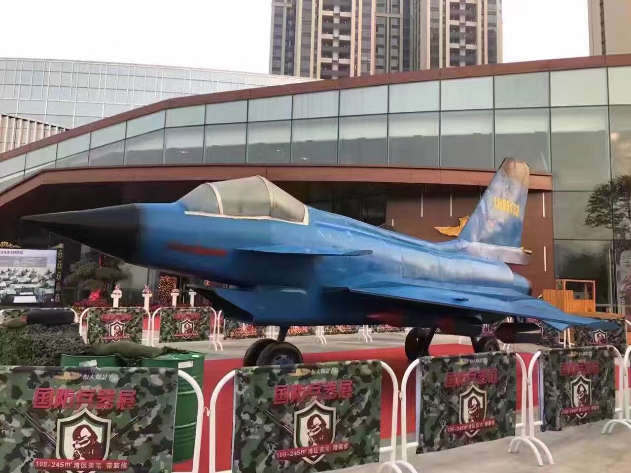 金華軍事模型出租價格 直升機租賃