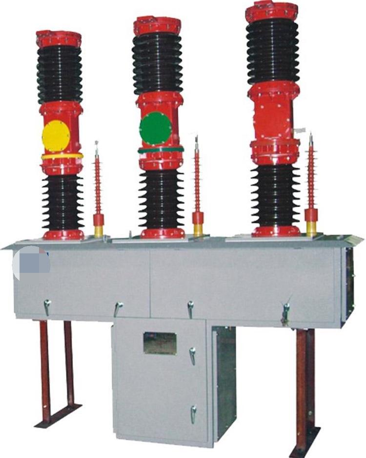 斷路器 高壓斷路器 迪慶ZW7-40.5高壓真空斷路器說明書