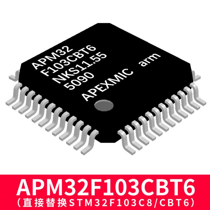 APM32F030C8T6/K6T6