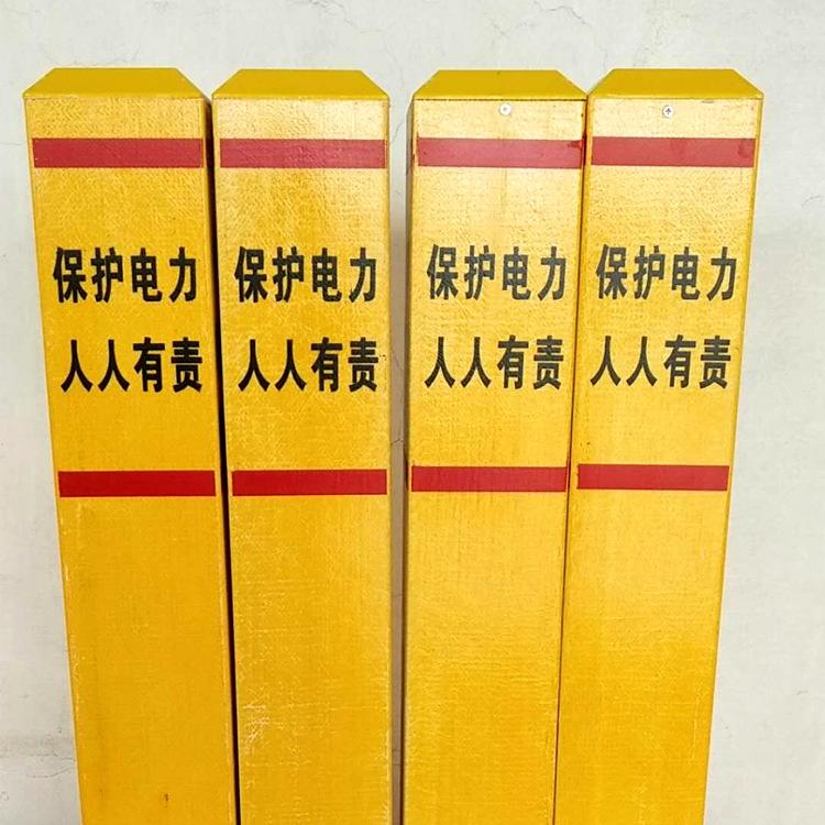 电力标志桩电缆pvc-订做