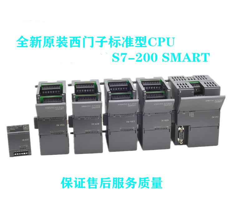 西门子模拟量模块6ES72883AQ020AA0