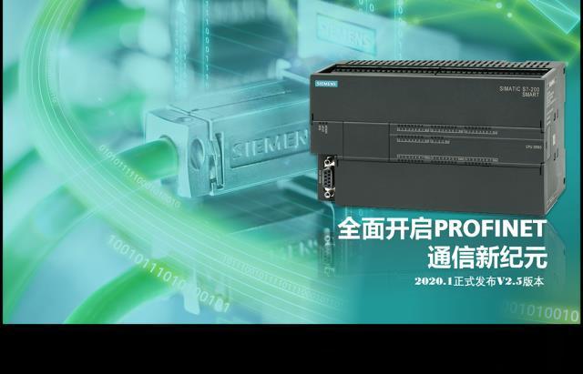 西门子主机模块CPUST40