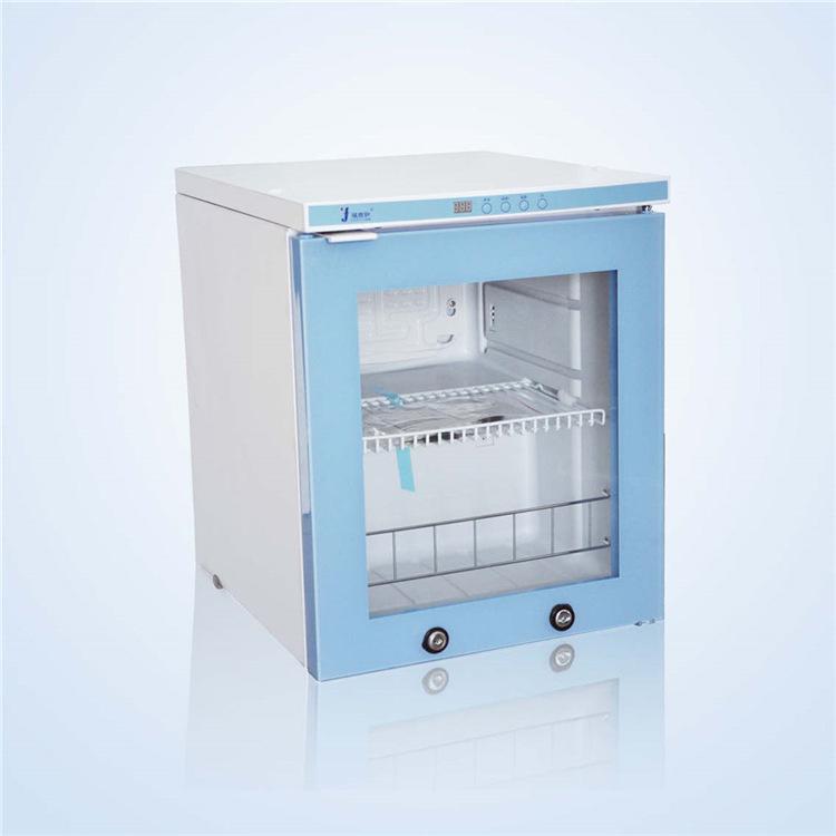 50L2℃-8℃冷藏箱