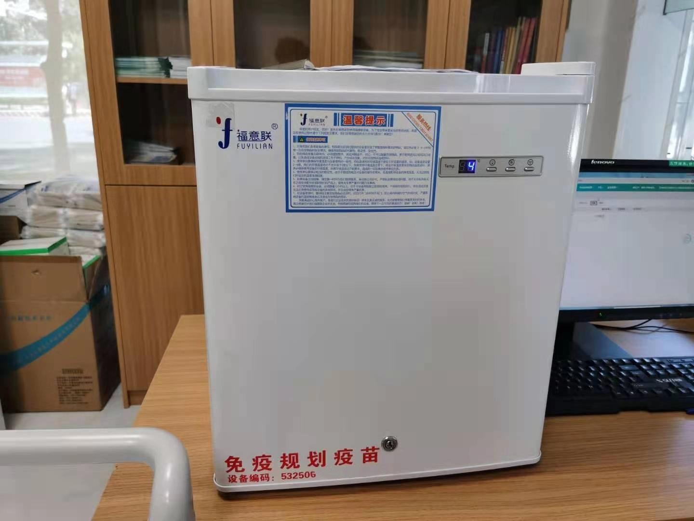2到8℃臺2℃-8℃保存冰箱
