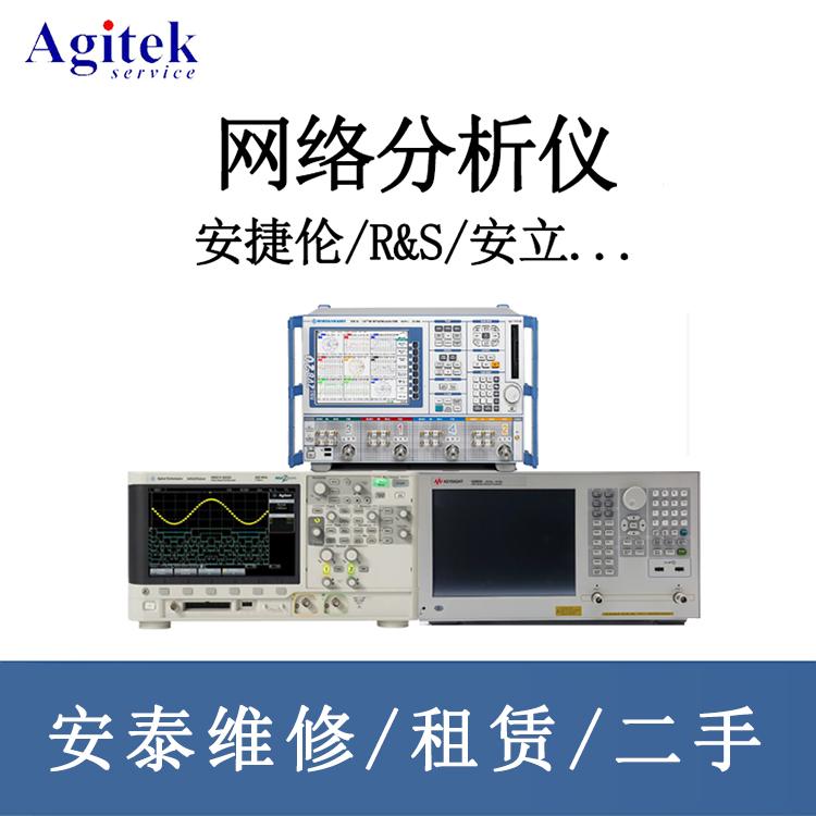 是德N9938A網絡分析儀維修 **檢測