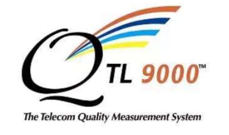 申请通信业质量管理体系认证培训