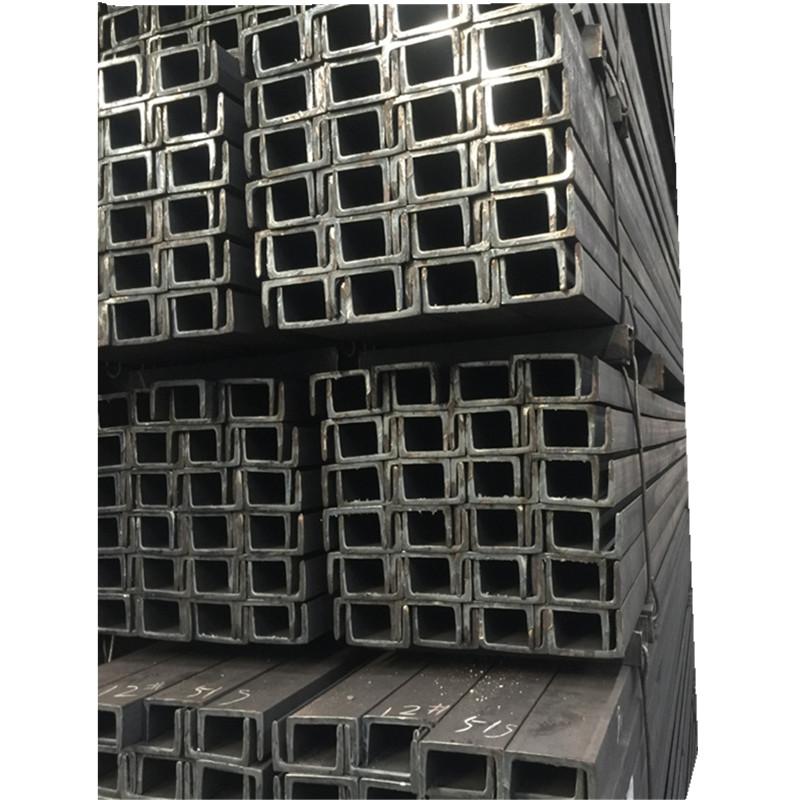 珠海槽钢供应商