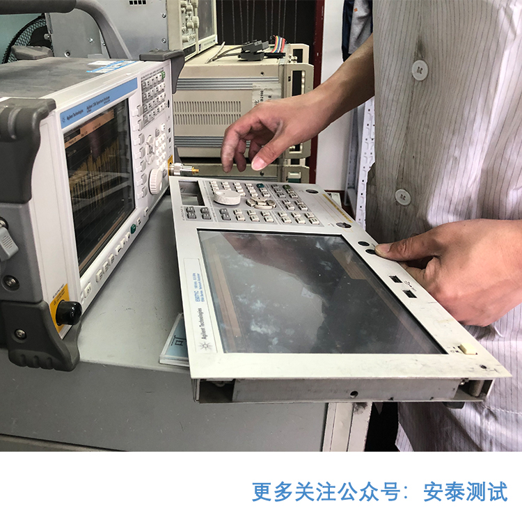 是德N9918A網絡分析儀維修 上門取修