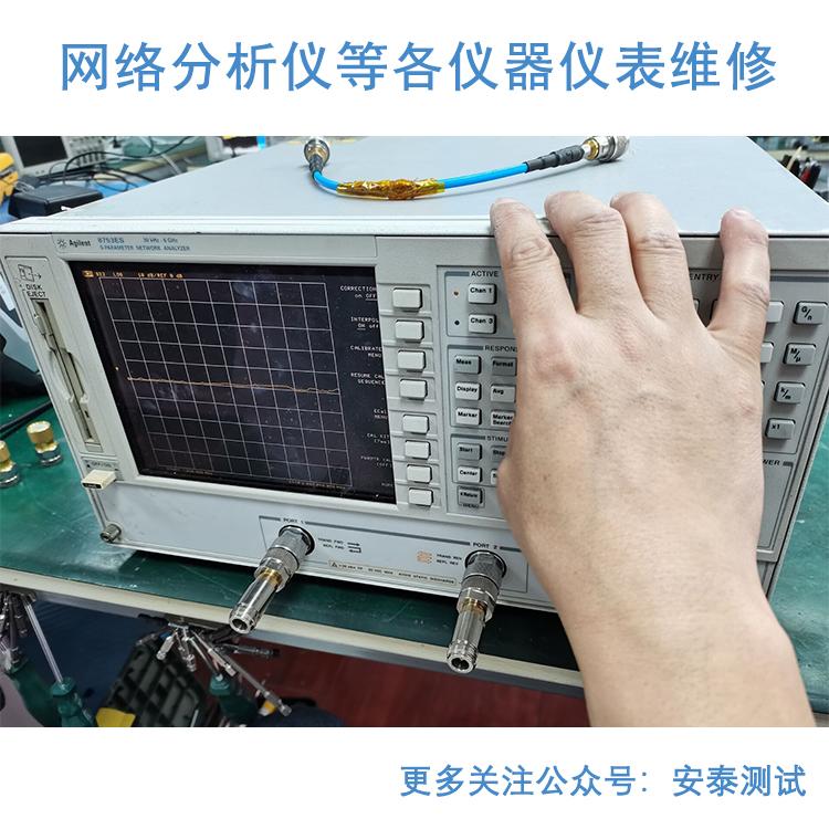 R&SZVAX-TRM50網絡分析儀維修 上門取修