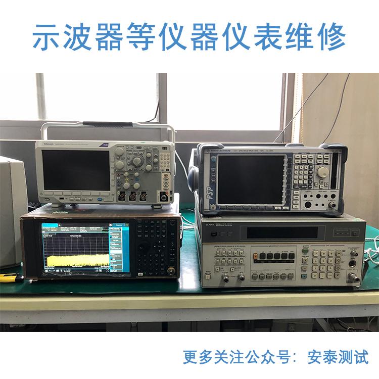 安泰泰克示波器維修 檢測