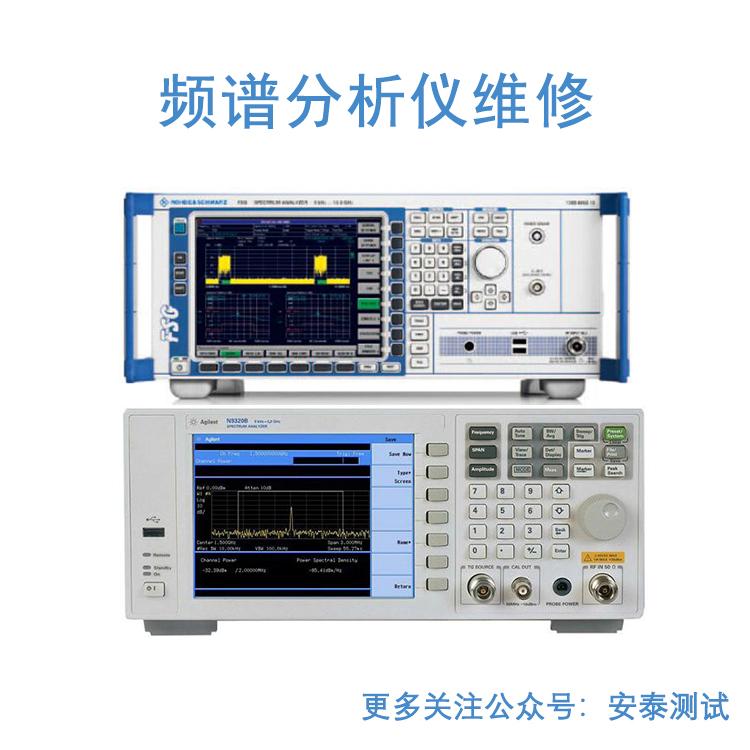海南R&S頻譜儀維修