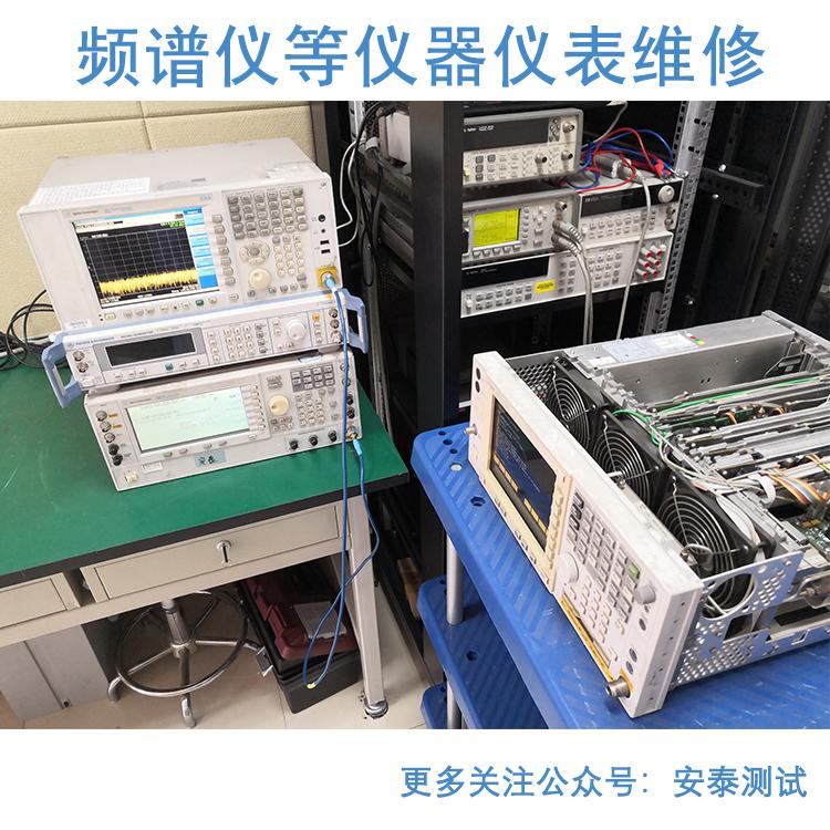廣東安捷倫頻譜分析儀修理
