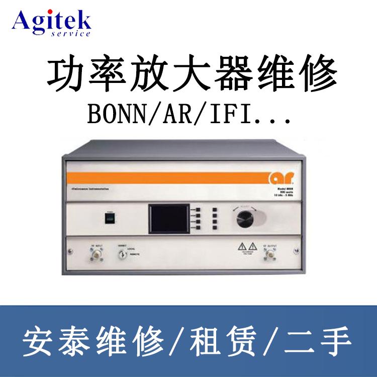 安泰IFI功率放大器維修 上門取修
