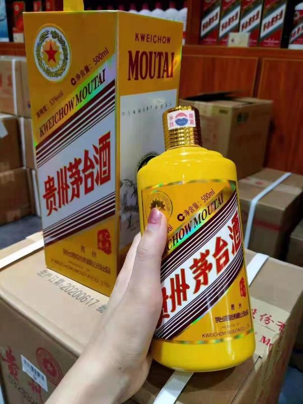 禮泉老酒回收 煙酒回收上門 煙酒回收禮品