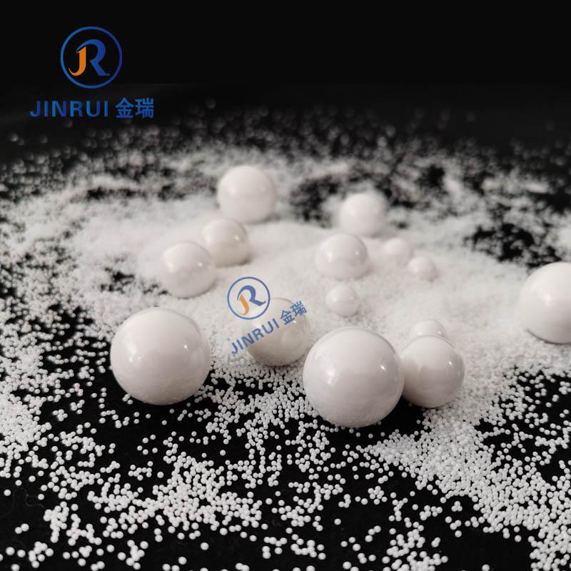 95氧化鋯珠 研磨介質 勻漿儀研磨珠 萍鄉金瑞