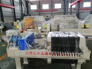 機械廂式壓濾機 500*500形 1720*800*800