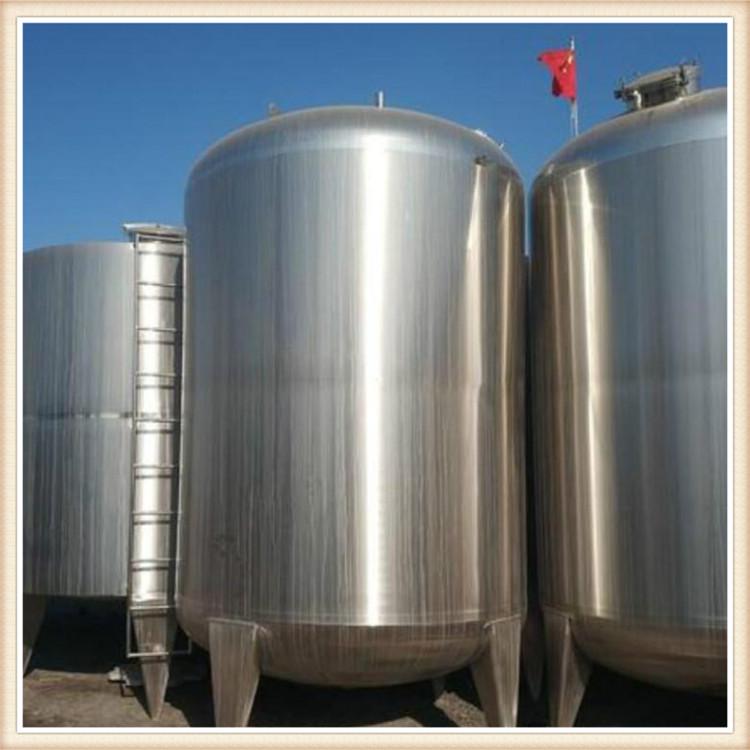 二手不銹鋼儲存罐廠家 奶罐