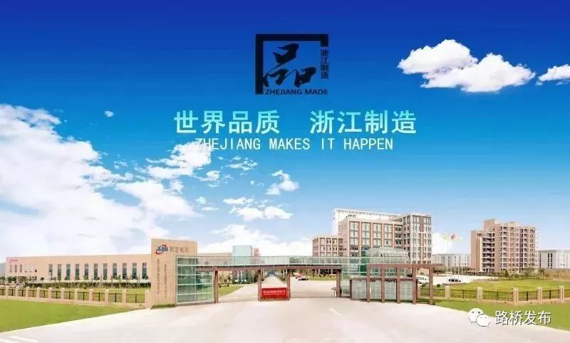 台州品字标