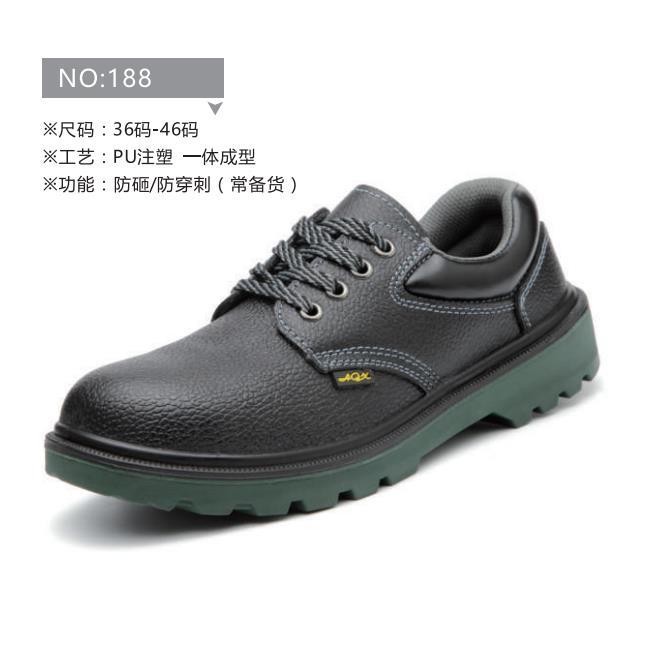 耐穿耐磨防滑工作鞋 東營耐穿勞保鞋車間工程工作鞋定制批發 勞保鞋