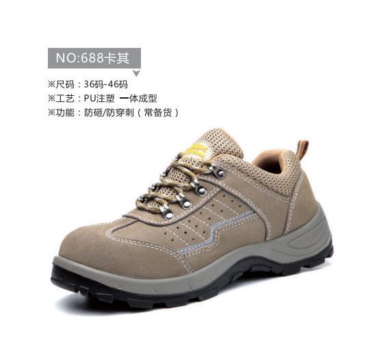 耐穿耐磨防滑工作鞋 大同勞保鞋車間工程工作鞋定制批發 勞保鞋