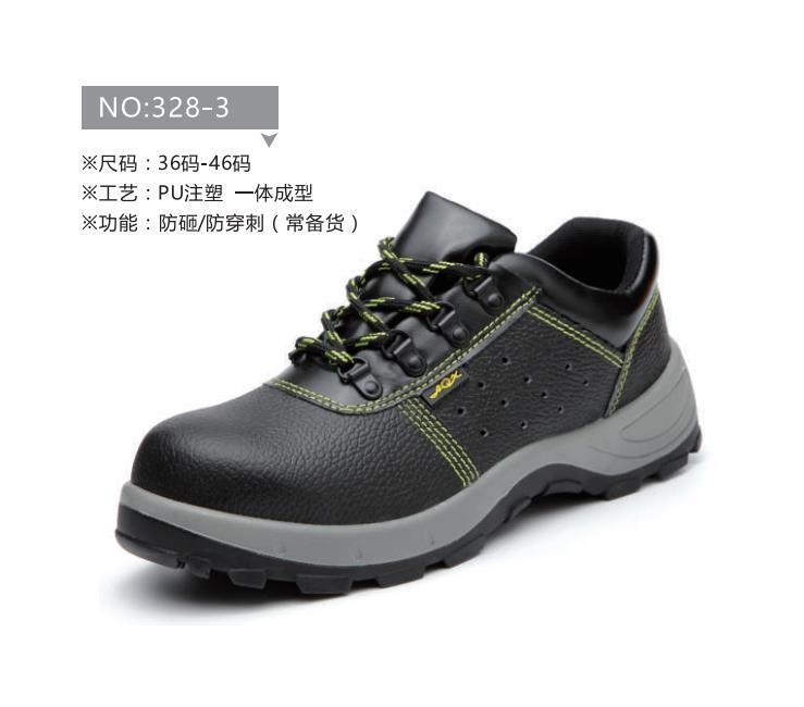 耐穿耐磨防滑工作鞋 黃山耐穿勞保鞋車間工程工作鞋廠家倉庫存 工程鞋