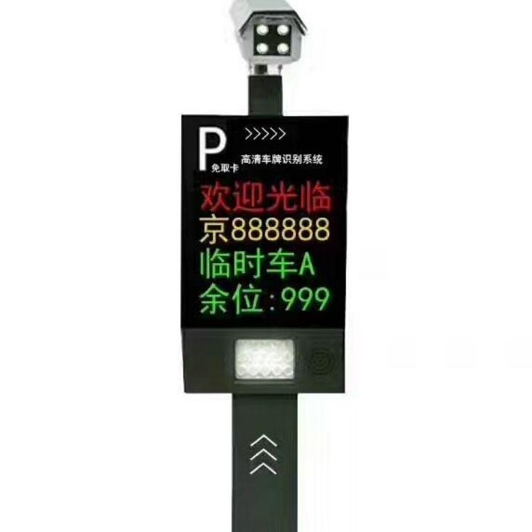 全自動稱重汽車衡_重慶無人值守地磅品牌_質量上乘