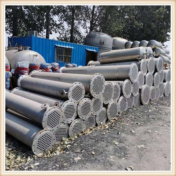二手列管冷凝器回收 二手不銹鋼冷凝器回收