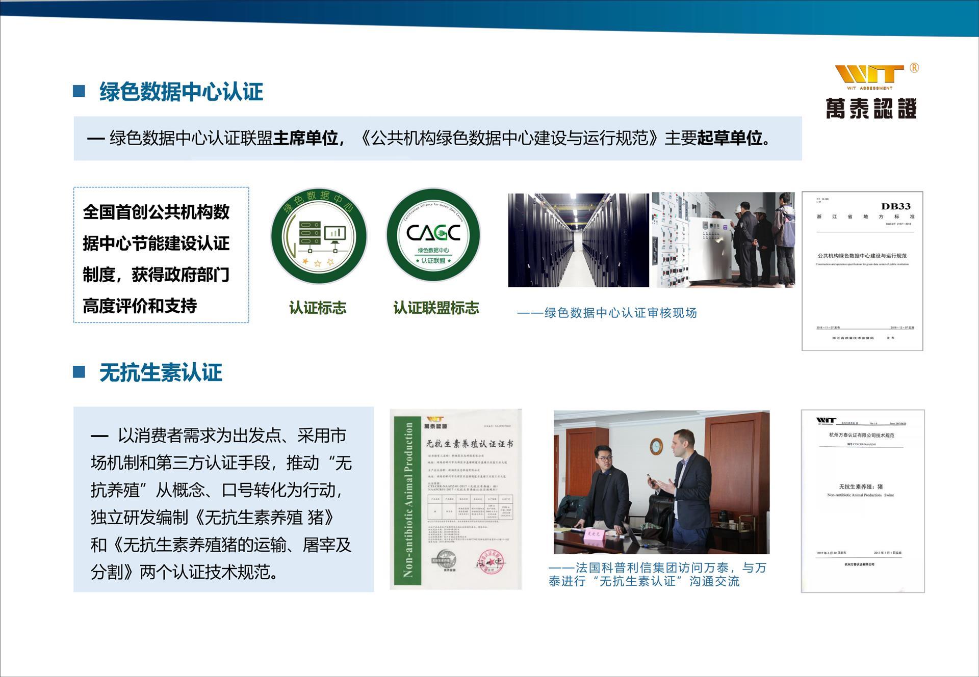 杭州能源管理体系认证