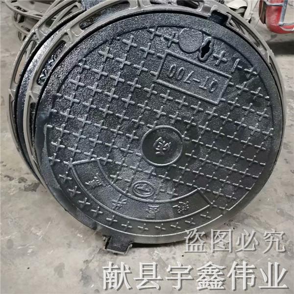 【保定球墨鑄鐵井蓋】球墨鑄鐵井蓋的特點