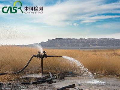 農村生活污水治理檢測單位_污水檢測機構