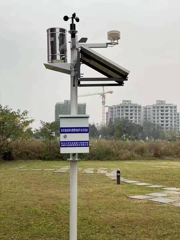 12要素氣象站 山東仁科 長沙室外氣象站