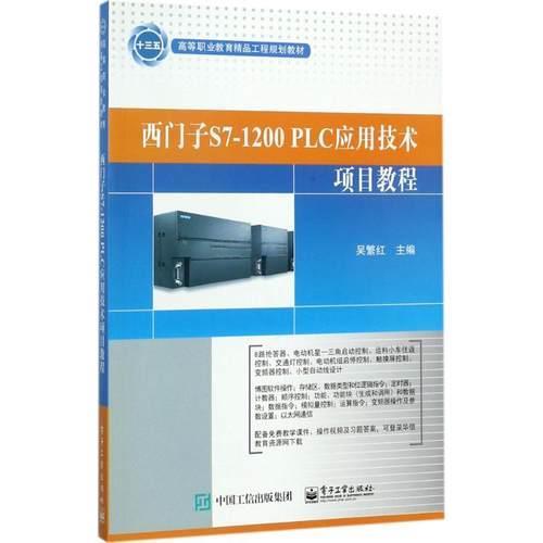 西门子模块6ES7221-1BF32-0XB0