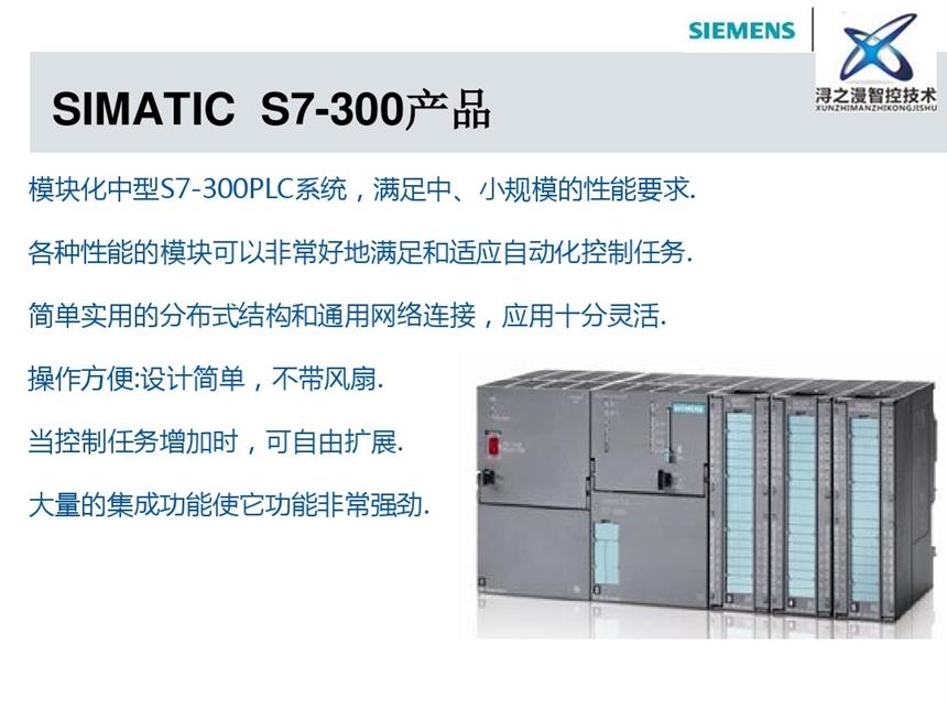 西门子S7-300存储卡6ES7953-8LF20-0AA0