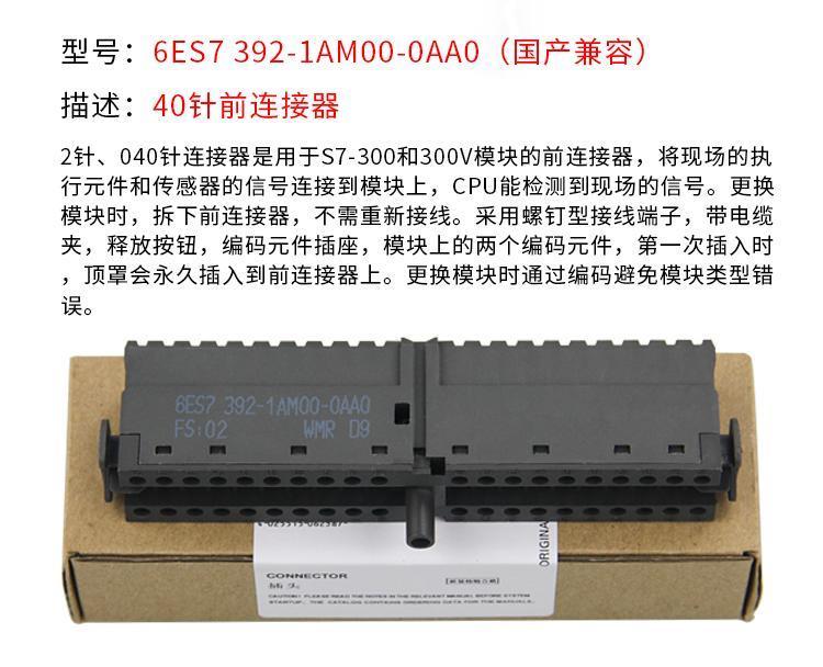 西门子电源模块6ES7307-1EA01-0AA0