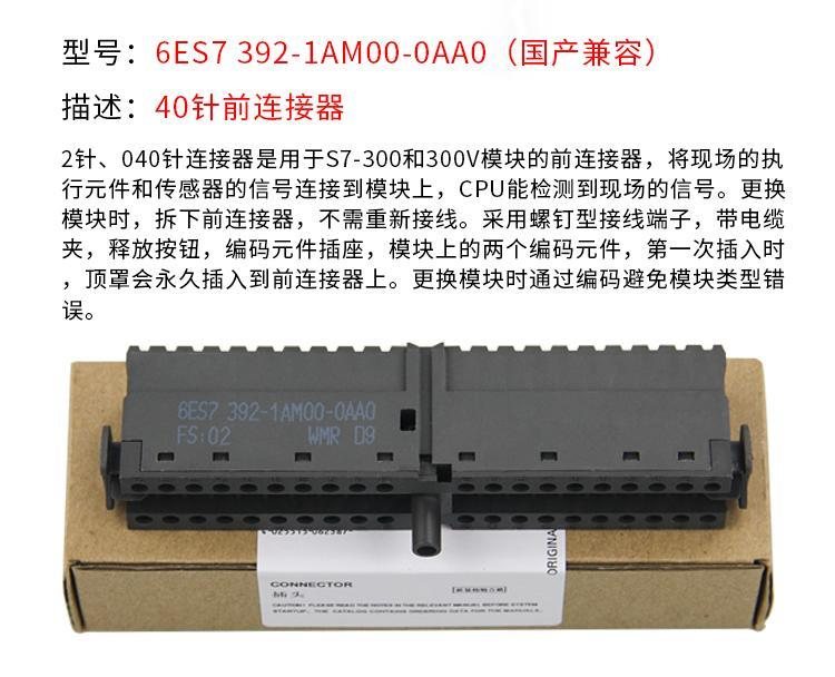 PLCSM323模块