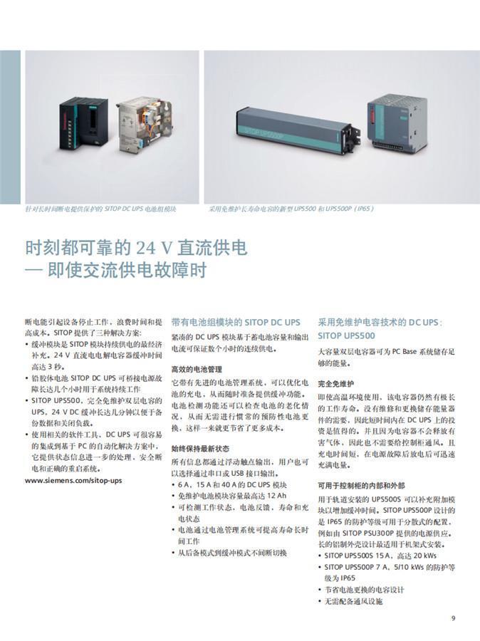 西门子S7-300PLC处理器带有RS323CP340