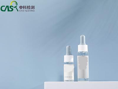 化妝品CBD外用品含量檢測_CBD原料成分檢測