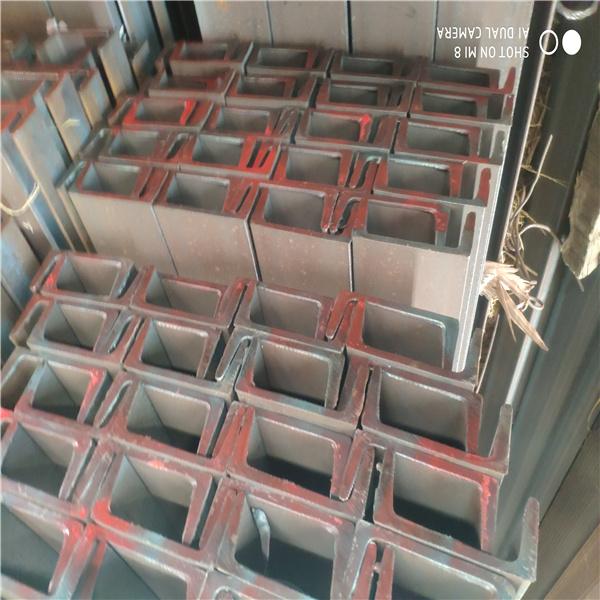 現貨英標槽鋼各種規格產品特價批發供應 材質S235J0**