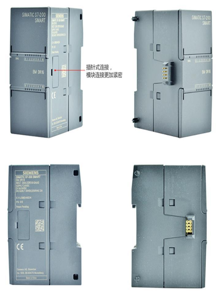 西门子可编程控制器CPUSR30