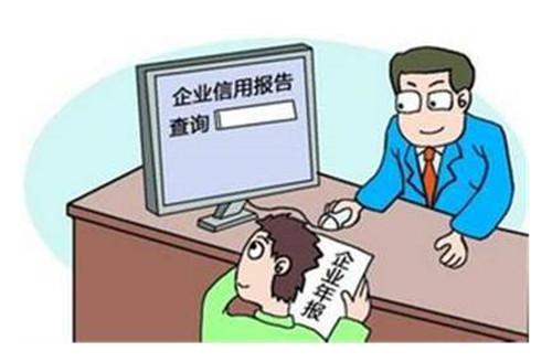 辦理北京海淀區的公司注銷