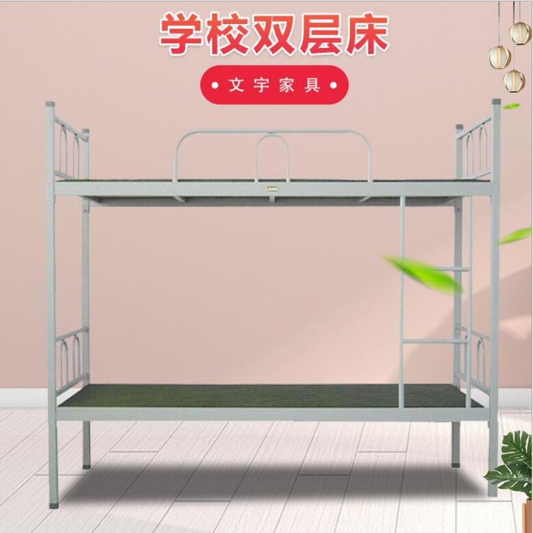 學生上下床尺寸一般多大呢?