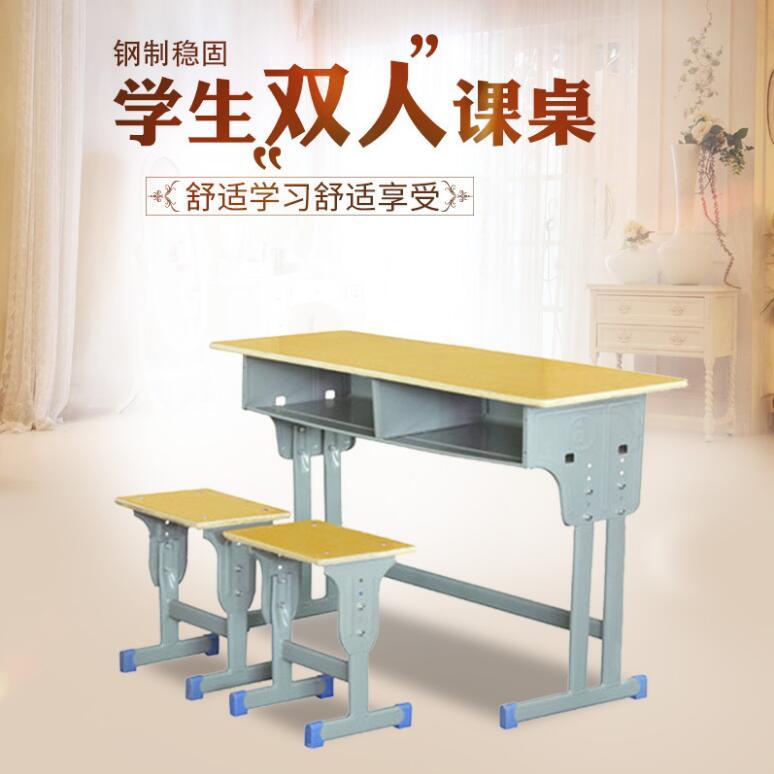 南陽教室課桌椅價格