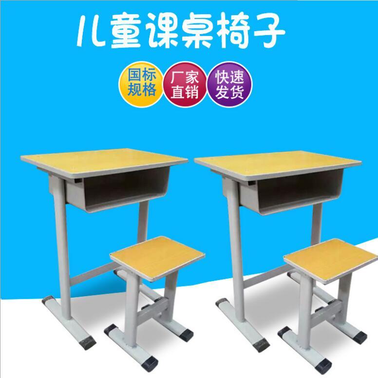 南陽學校課桌椅批發