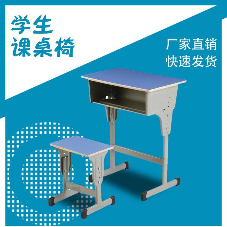 鄭州學生課桌椅報價