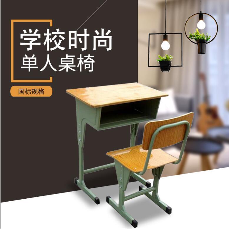 長沙課桌椅廠家