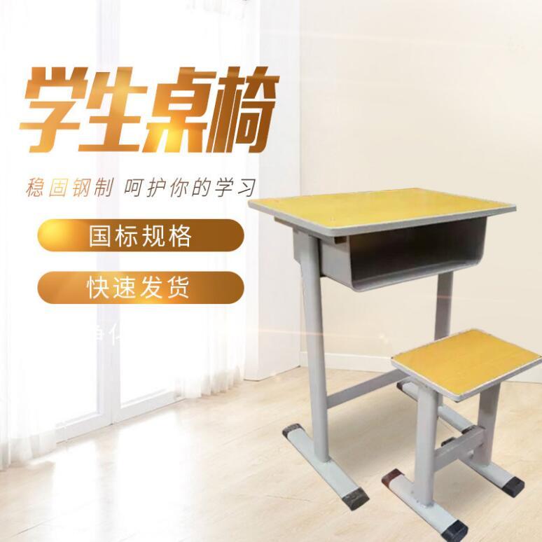 信陽學生課桌椅生產廠家 環保清新